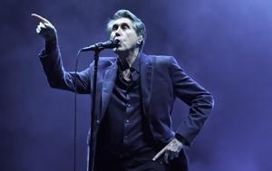 O Bryan Ferry, Θεσσαλονίκη, O Bryan Ferry, thessaloniki