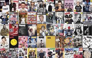 Αυτά, NME, afta, NME