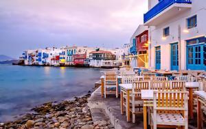 Οι ομορφότεροι προορισμοί στον πλανήτη... και το ελληνικό νησί