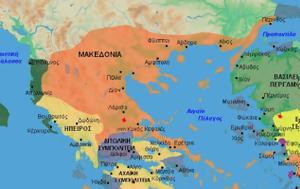 Μακεδόνων, Ολυμπιακούς Αγώνες, makedonon, olybiakous agones