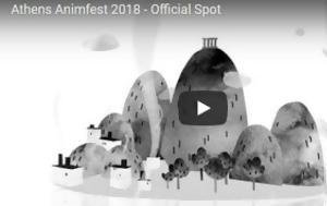 13ο Athens Animfest, [video], 13o Athens Animfest, [video]