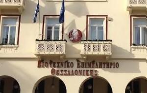 120, Θεσσαλονίκης, 120, thessalonikis