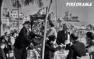 Λατέρνα, Αυλωνίτη, Φωτόπουλο, Τουρκολίμανο, Ζάννειο, 1957, laterna, avloniti, fotopoulo, tourkolimano, zanneio, 1957