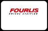 2017, Όμιλος Fourlis,2017, omilos Fourlis