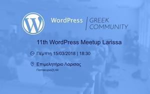 Λάρισα, 11ο WordPress Meetup, larisa, 11o WordPress Meetup