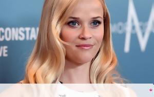 Ενεργοποίησε, Reese Witherspoon, energopoiise, Reese Witherspoon