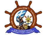 Σύστημα Ναυτοπροσκόπων, Κύπρο, Δυτικής Ελλάδας,systima naftoproskopon, kypro, dytikis elladas