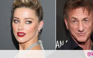Amber Heard, Sean Penn