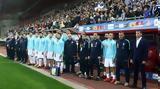 Εθνική Ποδοσφαίρου, Σοβαρό, Ελβετία,ethniki podosfairou, sovaro, elvetia