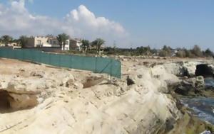 Κύπρος, Πράσινο, Θαλασσινές Σπηλιές, kypros, prasino, thalassines spilies