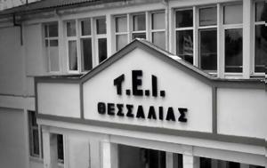 Λαϊκή Συσπείρωση, ΤΕΙ Θεσσαλίας, laiki syspeirosi, tei thessalias