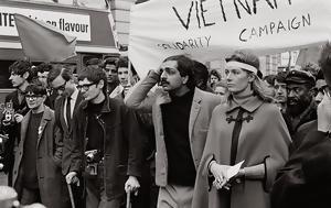 Hoax, Στίβεν Χόκινγκ, Βιετνάμ, Hoax, stiven chokingk, vietnam