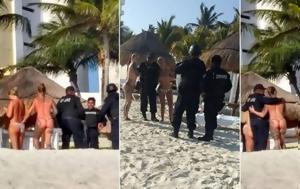 Μεξικό, Topless, mexiko, Topless