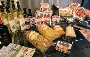 Ξεχώρισε, Μακεδονικής Κουζίνας, 5η Διεθνή Έκθεση Τροφίμων, Ποτών Food Expo, xechorise, makedonikis kouzinas, 5i diethni ekthesi trofimon, poton Food Expo