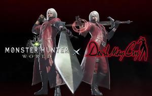 Έρχεται, Dante, Devil May Cry, Monster Hunter World, erchetai, Dante, Devil May Cry, Monster Hunter World