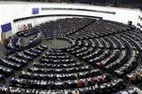 Κοινή, 16 Ελλήνων, Καλούμε, Τουρκία,koini, 16 ellinon, kaloume, tourkia