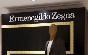 Οίκος Ermenegildo Zegna, Ecali Club, oikos Ermenegildo Zegna, Ecali Club