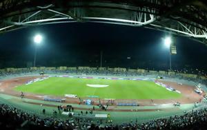 Παμπελοποννησιακό Στάδιο, Πάτρας, pabeloponnisiako stadio, patras