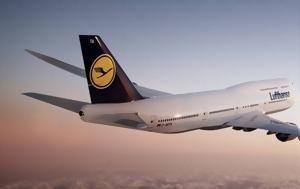 Lufthansa, Ανοδος 70, 2017, Lufthansa, anodos 70, 2017