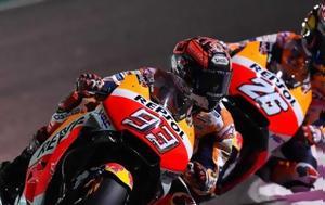 MotoGP Qatar, Πρεμιέρα, 2018, MotoGP Qatar, premiera, 2018