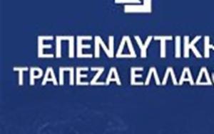 Επενδυτική Τράπεζα, Παράταση 10, ependytiki trapeza, paratasi 10