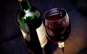 Η γεύση του ακριβού κρασιού ίσως να μην είναι αυτή που νομίζουμε