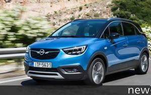 Ξεπέρασαν, 100 000, Opel Crossland X, xeperasan, 100 000, Opel Crossland X