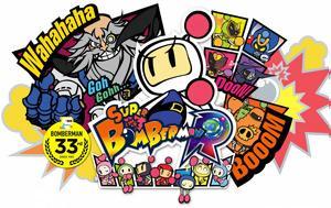 Super Bomberman R, PS4 Xbox One