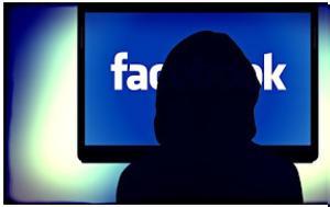 Τι θα συμβεί στο facebook λογαριασμό μου αν πεθάνω;