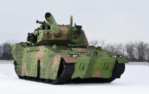 Νέο, BAE Systems, US Army, neo, BAE Systems, US Army