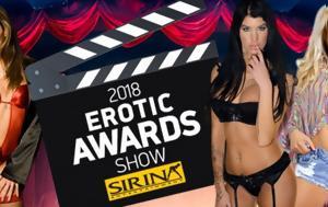Ελλάδα, Erotic Awards 2018, ellada, Erotic Awards 2018