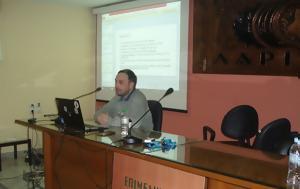 Συνάντηση, Κοινότητας, WordPress, Λάρισα, synantisi, koinotitas, WordPress, larisa