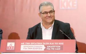 Κουτσούμπας, ΣΥΡΙΖΑ - ΑΝΕΛ, Τουρκίας, koutsoubas, syriza - anel, tourkias