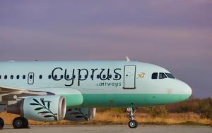 Cyprus Airways, Μπαίνει, Αθήνας- Λάρνακας, Cyprus Airways, bainei, athinas- larnakas