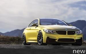 """Δες, BMW M4 CS, """"Ρινγκ"""", des, BMW M4 CS, """"ringk"""""""