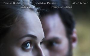 Προβολή Ταινίας Ο Θεριστής, Κινηματογραφική Λέσχη Πάτρας, provoli tainias o theristis, kinimatografiki leschi patras