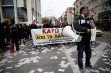 ΣΥΡΙΖΑ,syriza