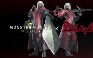 Monster Hunter World, Κυνήγι, Dante, Monster Hunter World, kynigi, Dante