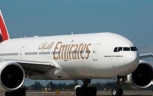 Αεροσυνοδός, Emirates, aerosynodos, Emirates