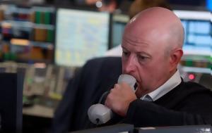 JP Morgan, Ετοιμαστείτε, JP Morgan, etoimasteite