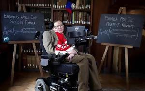 Stephen Hawking –