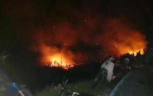 Ικαρία, Πυρκαγιά, Αρμενιστή, ikaria, pyrkagia, armenisti