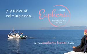 Λέσβος, 1ο Φεστιβάλ Ευεξίας –, Lesvos Euphoria International Festival, lesvos, 1o festival evexias –, Lesvos Euphoria International Festival