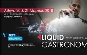 Liquid Gastronomy -, Θεωρία, Πράξη, Liquid Gastronomy -, theoria, praxi