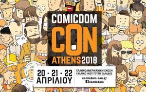 Comicdom Con Athens 2018, 13η, Comicdom Con Athens 2018, 13i