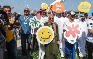 Ντουμπάι -Εκαναν, Ευτυχία [εικόνες], ntoubai -ekanan, eftychia [eikones]