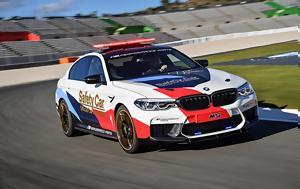 BMW, Moto GP