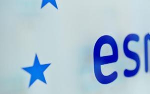 Προσλήψεις, Ευρωπαϊκή Αρχή Κινητών Αξιών, Αγορών ESMA, proslipseis, evropaiki archi kiniton axion, agoron ESMA