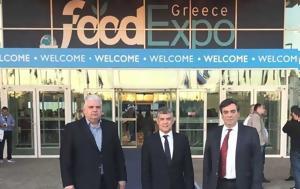 FOOD EXPO, Περιφέρεια Θεσσαλίας, FOOD EXPO, perifereia thessalias