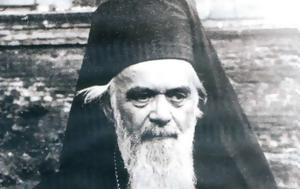 Άγιος Νικόλαος Βελιμίροβιτς, Νταχάου, agios nikolaos velimirovits, ntachaou